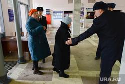 ВЫБОРЫ 2018. День голосования в Челябинске, пенсионер, старушка