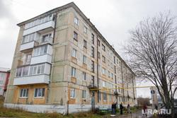 Расселение жителей поселка Шахты. Кизел, Пермский край, дом, многоквартирный дом