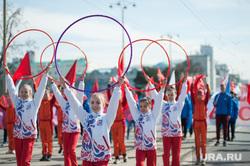 Первомайская демонстрация. Екатеринбург , спортсмены, первомай, шествие, демонстрация, первомайская демонстрация