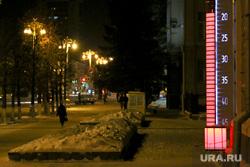 Зимний Курган., термометр, зима, холод на улице, градусник, вечер