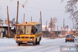 Комиссия по охране труда Правительство области Курган 20.11.2013г, школьный автобус, дети
