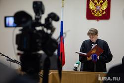 Суд над пермским стрелком. Пермь, судья, суд, решение суда, вынесение приговора