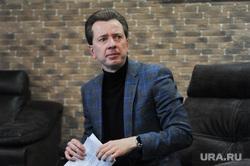 Встреча Владимира Бурматова с политтехнологами. Челябинск, бурматов владимир