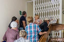 Клипарт. Челябинская область, обед, очередь , пенсионный фонд, лестница