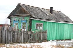 Школа. Курган, старый дом, деревянный дом, дом в деревне, дом