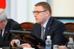 Совещание с главами муниципальных образований у губернатора. Челябинск, текслер алексей