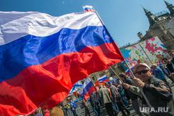 Первомайская демонстрация на Красной площади. Москва, 1 мая, флаг россии, первомай, праздник труда, первомайская демонстрация