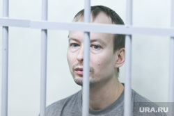 Мера пресечения по Алексею Александрову. Екатеринбург