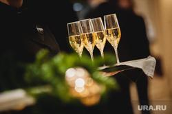 Ежегодный благотворительный аукцион «Екатерининская ассамблея». Екатеринбург, шампанское, игристое, екатерининская ассамблея, алкоголь, фуршет