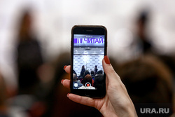 Маргарита Грачева на презентации книги «Счастлива без рук». Москва, смартфон, образование, грамотность, видеотрансляция, читай, женская рука