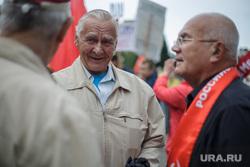 Митинг против повышения пенсионного возраста. Пермь , старики, кпрф, пенсионеры