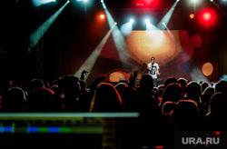 Концерт рэпера FACE в Екатеринбурге, концерт, теле-клуб, дремин иван, face, фэйс