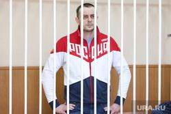 Очередное судебное заседание по уголовному делу Рыжука. Курган, россия, решетка, рыжук владимир, надпись на одежде