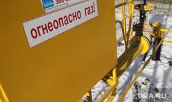 Клипарт. Екатеринбург, огнеопасно газ, газопровод