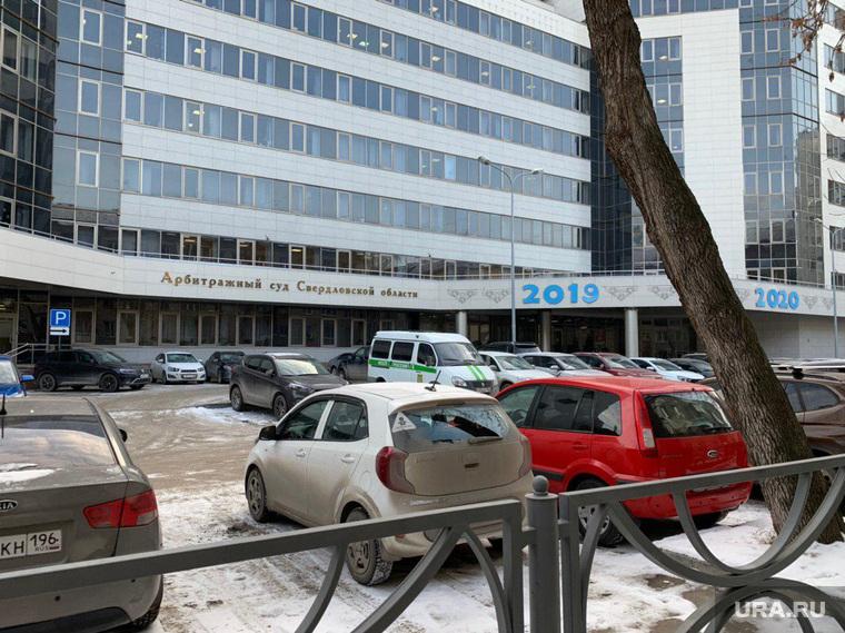 Минирование арбитражный суд Свердловской области