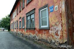 Аварийный дом улица Кирова 71 Курган, аварийное жилье, улица кирова69
