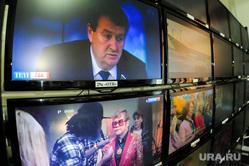 Отключению аналогового телевещания  и переход на цифровое телевидение. Челябинск, литовченко анатолий, телевидение, отв, элтон джон