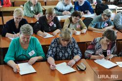 Курсы компьютерной грамотности среди пенсионеров. Челябинск, пенсионеры