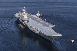 Клипарт, официальный сайт министерства обороны РФ. Екатеринбург, крейсер, ВМФ, авианосец, кречет