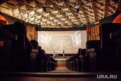 Премьерные показы «Матильды» в кинотеатре «Салют». Екатеринбург, зрительный зал, кинотеатр салют