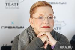 Пресс-конференция актеров театра «Вахтангова». Екатеринбург, портрет, максакова людмила