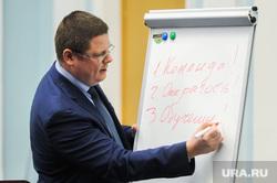 Вице-губернатор Анатолий Векшин на встрече с редакторами муниципальных газет и главами муниципалитетов. Челябинск
