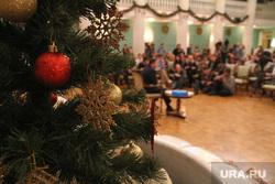 Итоговая пресс-конференция Куйвашева. Екатеринбург, елка, новый год