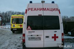 Центр медицины катастроф. Курган, красный крест