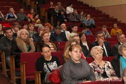 Встреча Ерихова с преподавателями КГУ Курган