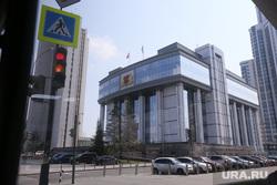 Обзорная экскурсия по Екатеринбургу, законодательное собрание со
