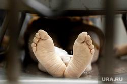 Патологоанатомического отделение. Екатеринбург, труп, морг, ноги, тело, патологоанатомическое отделение, вскрытие, стопы
