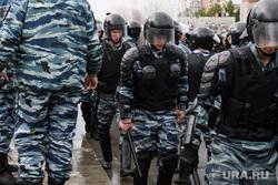 Задержания участников митинга против пенсионной реформы в Екатеринбурге, охрана правопорядка, омон