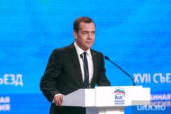 XVII съезд партии