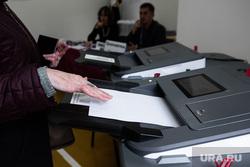 Голосование на избирательном участке №1655. Екатеринбург, коиб, выборы, единый день голосования, бюллетени, избирательный участок, голосование, избирательная кампания