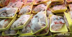 Цены на продукты Курган, мясо птицы, курица, мясо