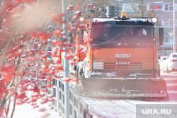 Клипарт, разное. Екатеринбург, уборка снега, снегоуборочная техника, зима, снег в городе