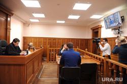 Пашков суд. Челябинск