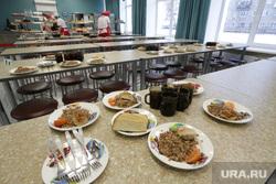 Столовая в школе №112. Пермь, еда, школьная столовая, обед