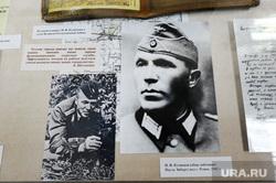 Открытие экспозиции в честь 100-летнего юбилея органов безопасности России. Челябинск, кузнецов николай