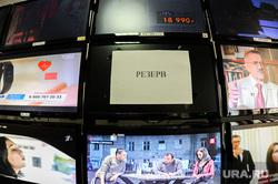 Отключению аналогового телевещания  и переход на цифровое телевидение. Челябинск, резерв, телевидение