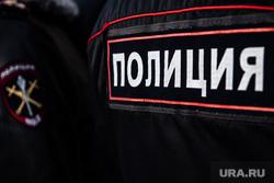 Открытие нового опорного пункта Отдела полиции № 4 в микрорайоне Академический. Екатеринбург, мвд, полиция, охрана правопорядка, правоохранительные органы