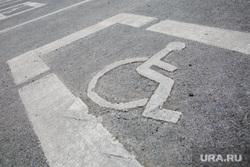 Виды Перми, инвалид, парковка для инвалидов
