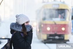 Морозы в Екатеринбурге, остановка, общественный транспорт, мороз, холод, холодная погода