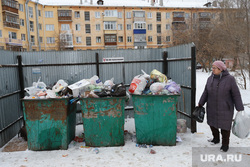 Мусор. Курган, мусор, свалка, помойка, мусорная реформа, контейнер для мусора