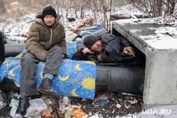 Кормление бездомных и малоимущих граждан благотворительной организацией. Челябинск, маргиналы, бомжи, теплотрасса, бездомные, нищий
