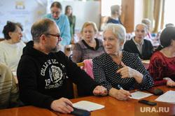 Пенсионеры. Челябинск, старики, пожилые, счастливые пенсионеры, пенсионеры