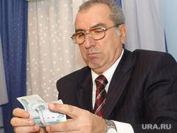 Судебные дела чиновников Курган   , взятка, зарплата, гурко михаил, пенсия