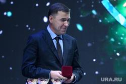 Международный фестиваль EURASIA OPEN 2019. Екатеринбург, куйвашев евгений