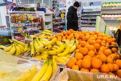 Магазин «Пятёрочка. Магнитогорск, бананы, покупатель, фрукты, мандарины, магазин