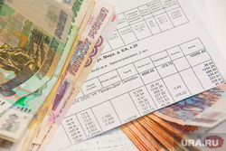 Клипарт. Пермь , купюры, оплата, комуналка, квитанция, жкх, счет, деньги